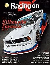 表紙: Racing on No.488 | 三栄書房