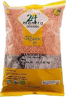 24 Mantra Organic Masoor Dal - 4 lbs, (Pack of 1)