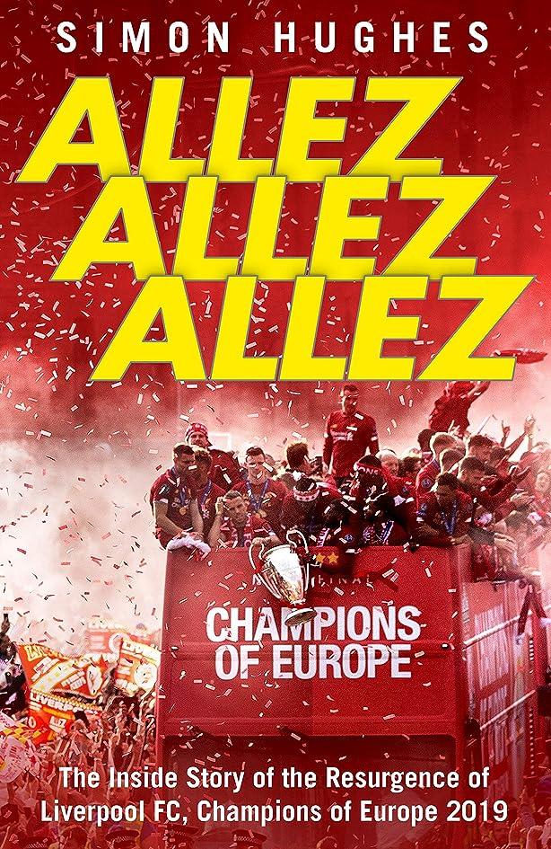 毎月クッションガイダンスAllez Allez Allez: The Inside Story of the Resurgence of Liverpool FC, Champions of Europe 2019 (English Edition)