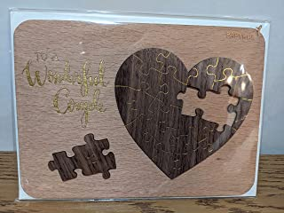 Papyrus Everyday Card, 1 EA