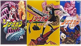 ノブナガン コミック 1-3巻セット (アース・スターコミックス)