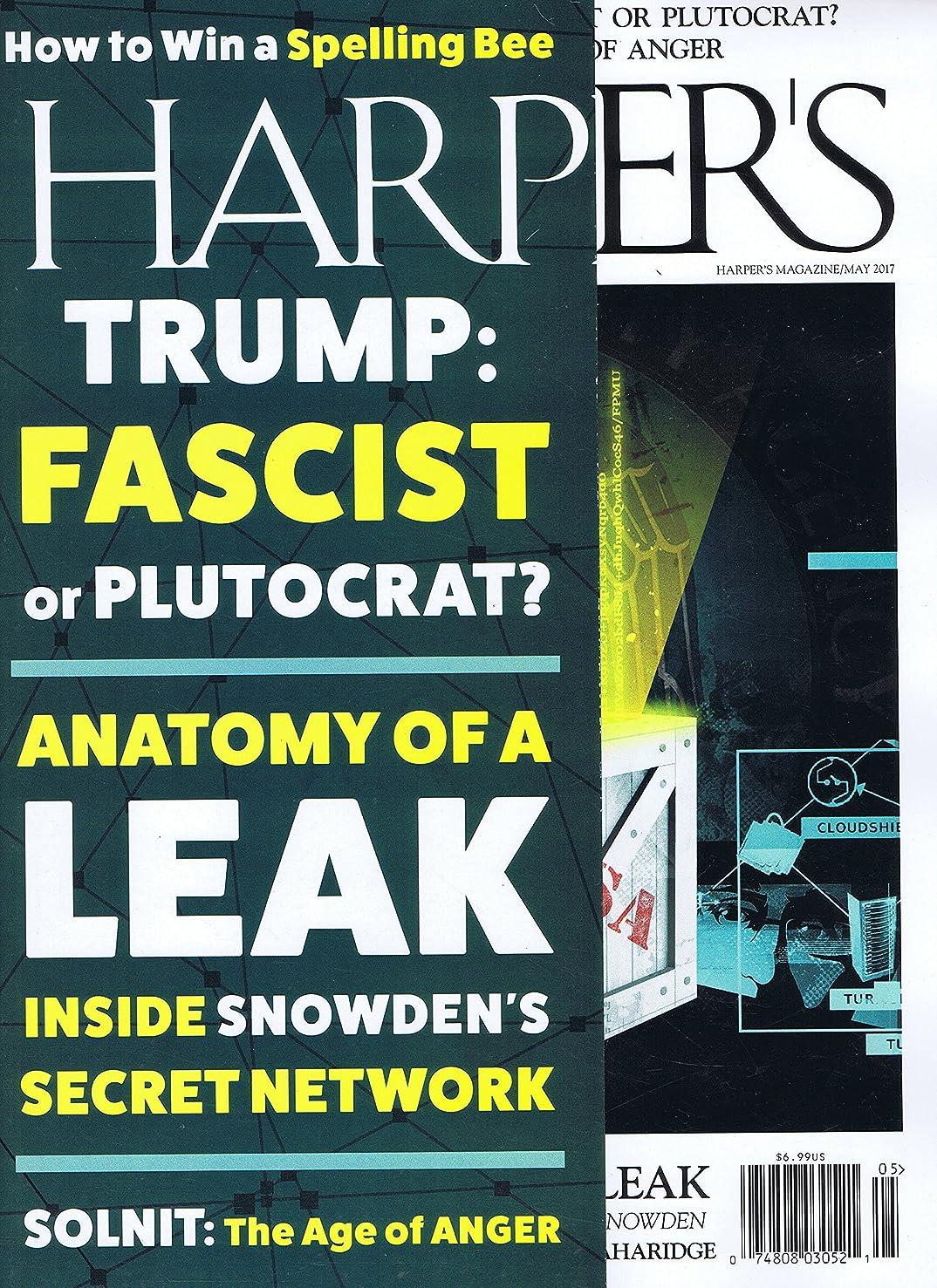 表示軽く談話Harper's Magazine [US] May 2017 (単号)
