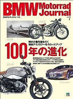 BMW Motorrad Journal(ビーエムダブリューモトラッドジャーナル) vol.7[雑誌]