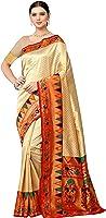 Aaparam Fashion Women's Rapier Woven Self Design Banarasi Cotton Silk Saree