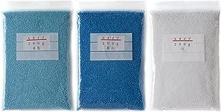 カラーサンド Nタイプ 1mm粒 3色セット 白×水色×群青 各200g