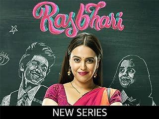 Rasbhari Season - 1 (4K UHD)