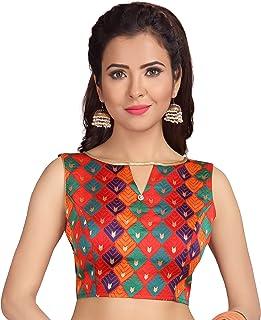 STUDIO Shringaar Women's Multi Coloured Brocade Stitched Sleeveless Saree Blouse