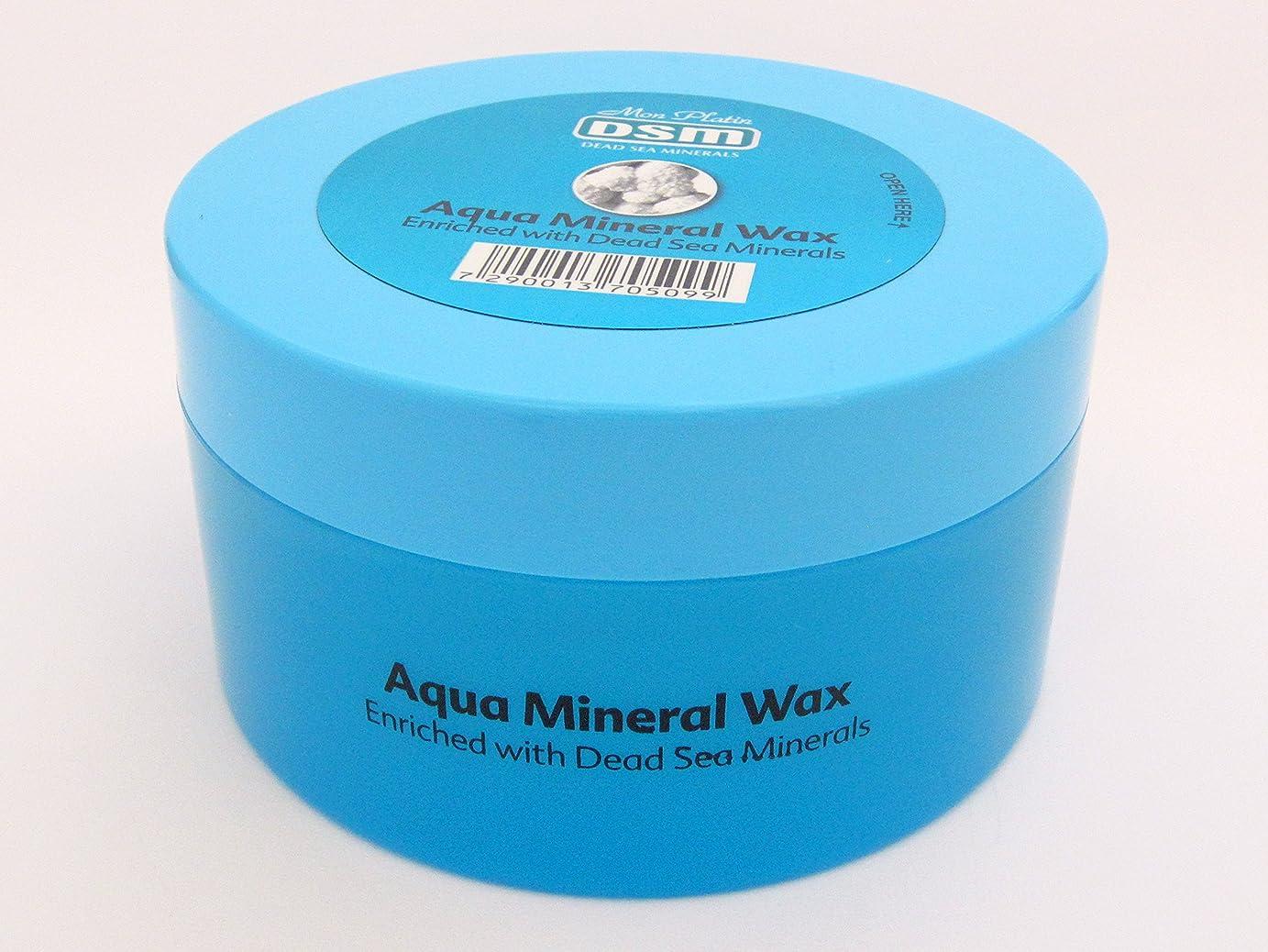 忠実なタイプフェッチ液状ミネラルワックス 280mL Mon Platin 死海ミネラル 整髪 全髪タイプ 天然 お手入れ 美容 イスラエル (Aqua Mineral Wax)