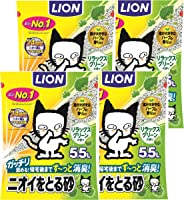 【Amazon.co.jp限定】 ライオン (LION) ニオイをとる砂 猫砂 リラックスグリーンの香り 5.5L×4袋 (ケース販売)