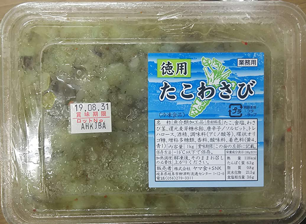 決して抽出達成大人気 冷凍 徳用たこわさび 1kg 元祖 タコ山葵 ワサビ