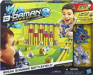 B-Daman Crossfire Break Bomber Battlefield Set(Discontinued by manufacturer)