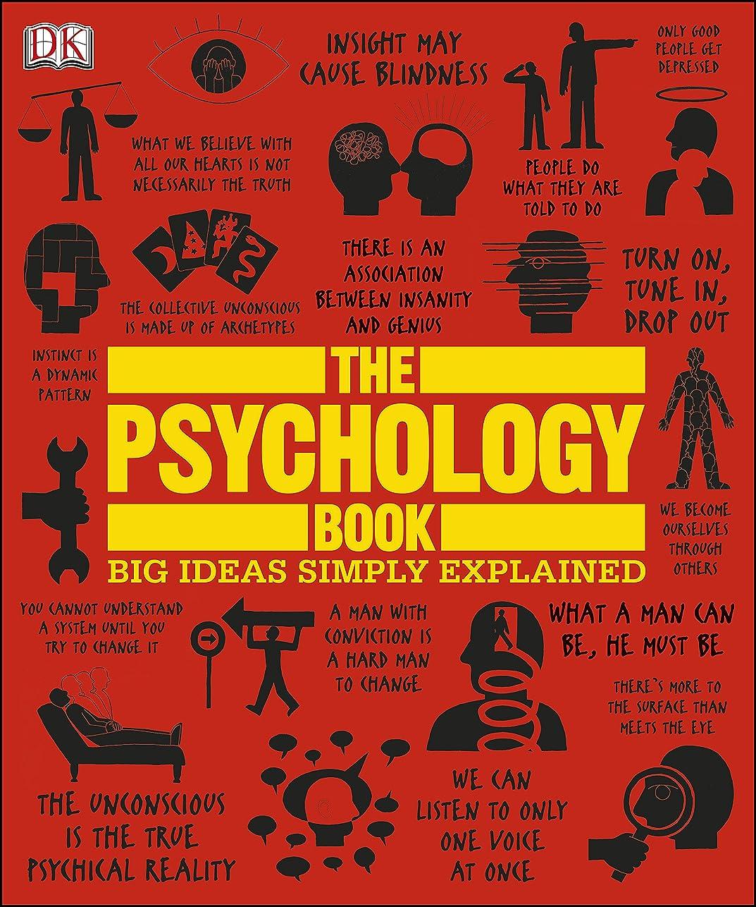 立ち向かう認証細胞The Psychology Book (Big Ideas) (English Edition)