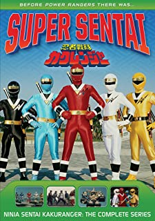 Power Rangers: Ninja Sentai Kakuranger: The Complete Series