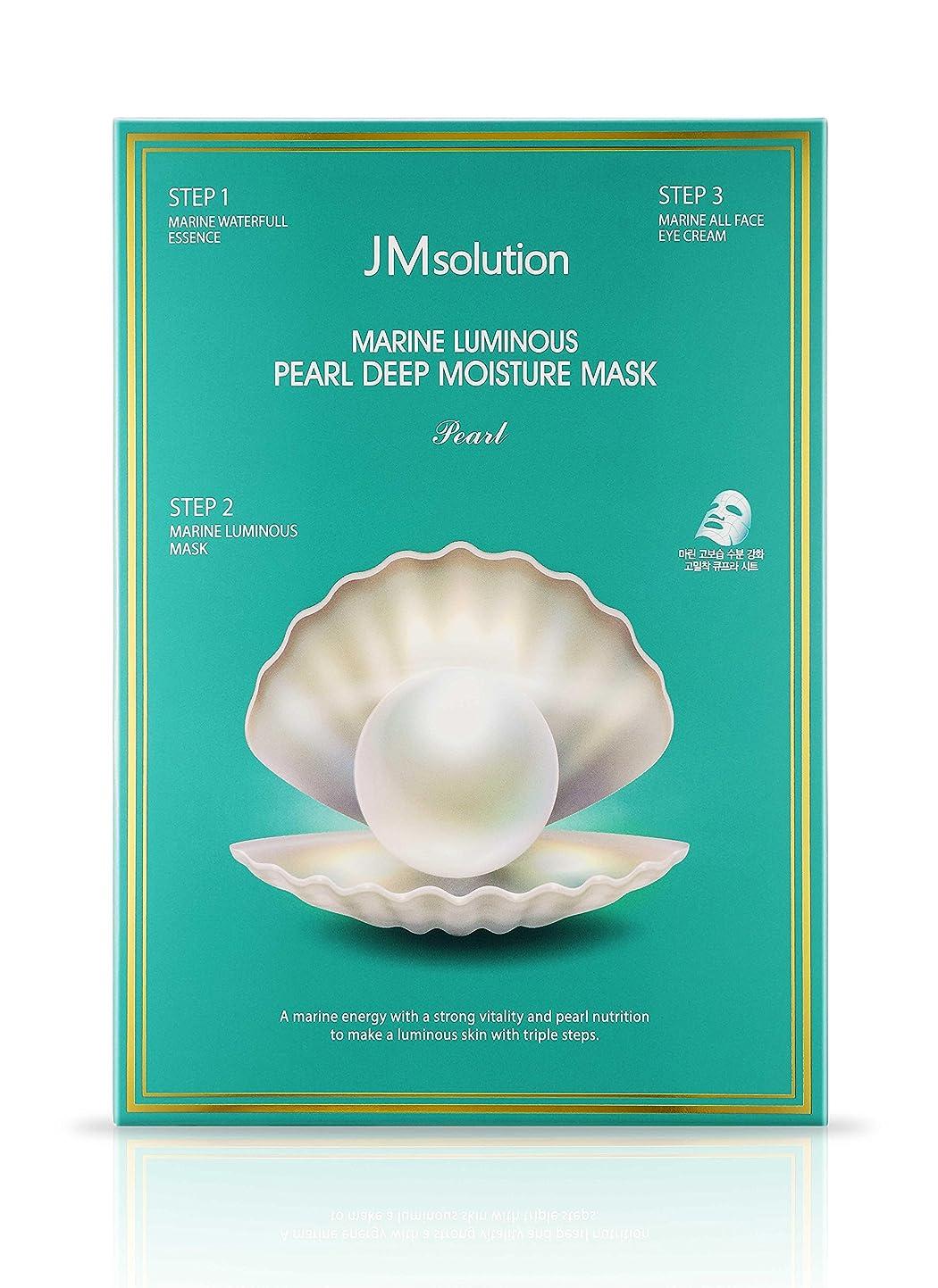 同盟つば準備JMソリューション JMsolution マリン ルミナス ディープ モイスチャー マスク 10枚入