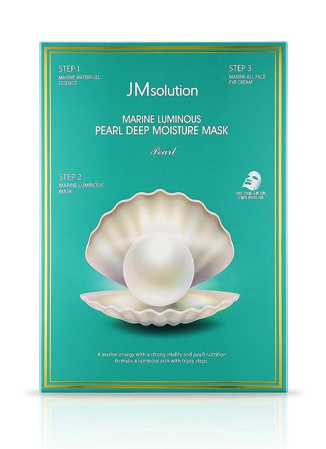 実用的予測子フィットJMソリューション JMsolution マリン ルミナス ディープ モイスチャー マスク 10枚入