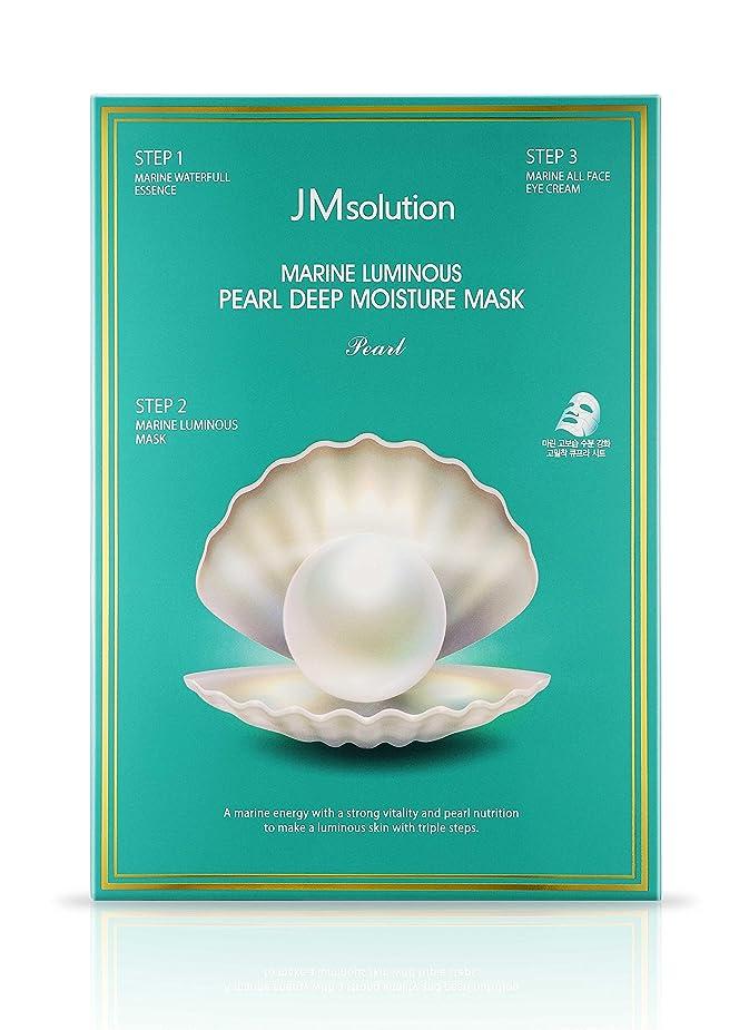 慢性的顕著リズミカルなJMソリューション JMsolution マリン ルミナス ディープ モイスチャー マスク 10枚入