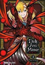 表紙: DarkArtsMaster-黶き魔法使い- 3 (電撃コミックスNEXT) | 神原 絵理華