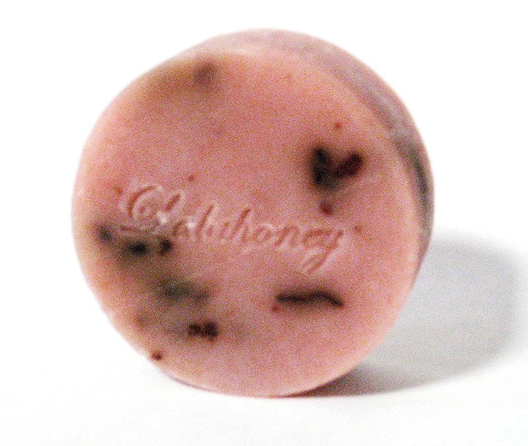 粘液放つ相手LALAHONEY 石鹸〈ピンクフラワーの香り〉80g【手作りでシンプルなコールドプロセス製法】