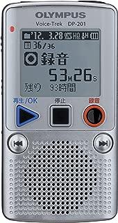 OLYMPUS ICレコーダー VoiceTrek 2GB 単4電池2本使用 シルバー DP-201