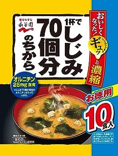 永谷園 1杯でしじみ70個分のちから みそ汁 合わせ 徳用 10食入×5個