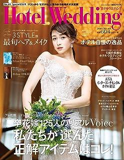 Hotel Wedding No.40 (生活シリーズ)