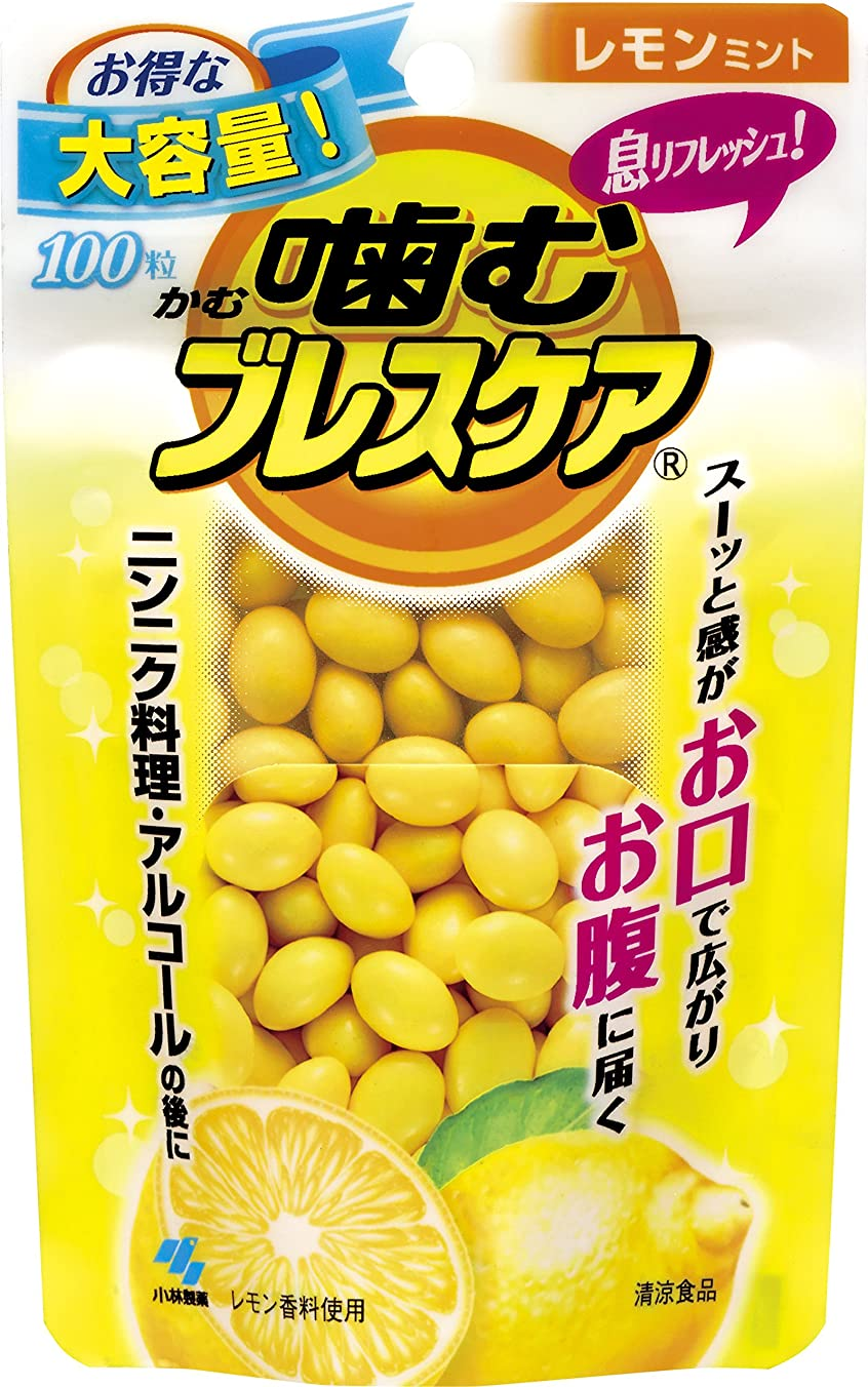 定期的衝突コース松噛むブレスケア 息リフレッシュグミ レモンミント パウチタイプ お得な大容量 100粒