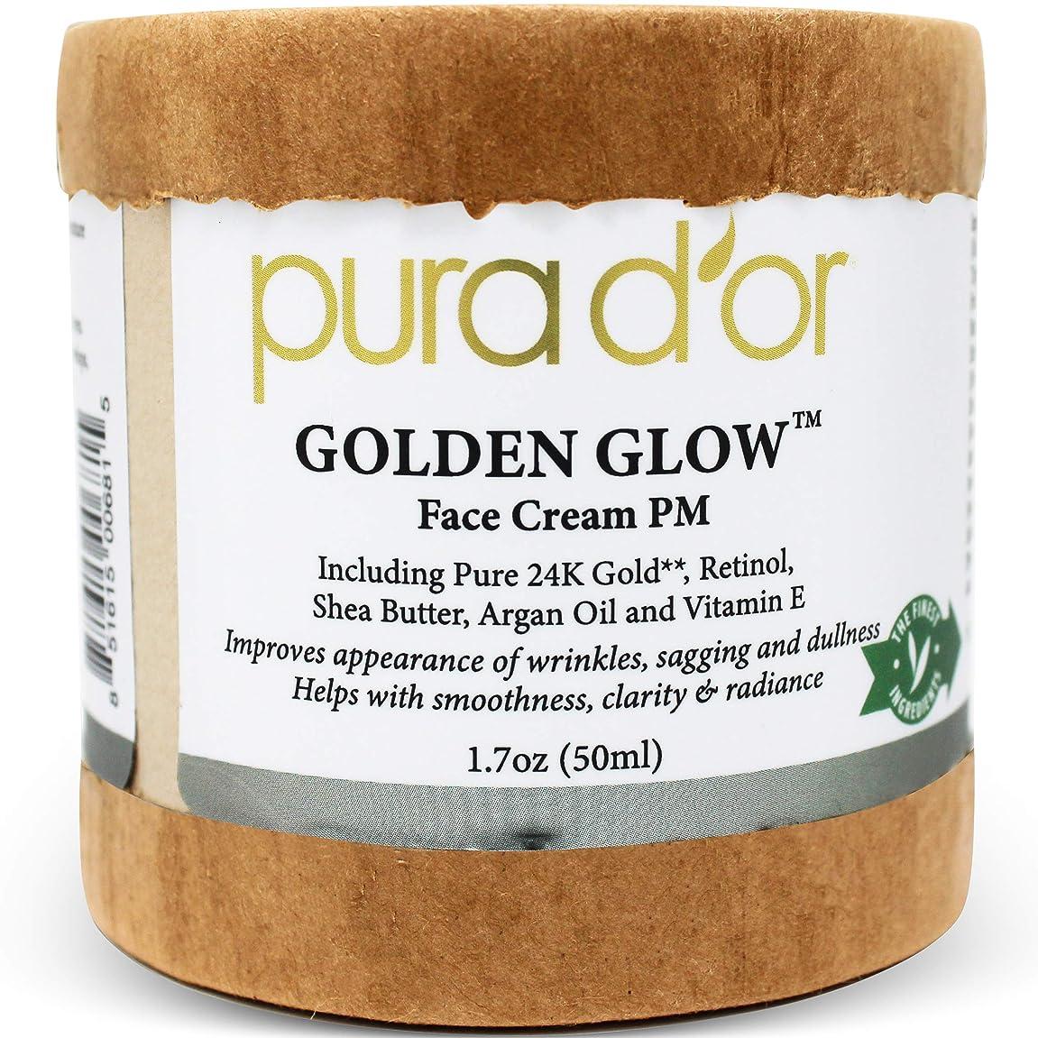 裸文化なしでPURA D'OR プラドール ゴールデングロー フェイスクリーム PM - アンチエイジングフェイスクリーム 純金(24金)配合 引き締まったお肌に、シワを目立たなくする、より明るいお肌に(50ml(1.7オンス)) 50ml(1.7オンス)