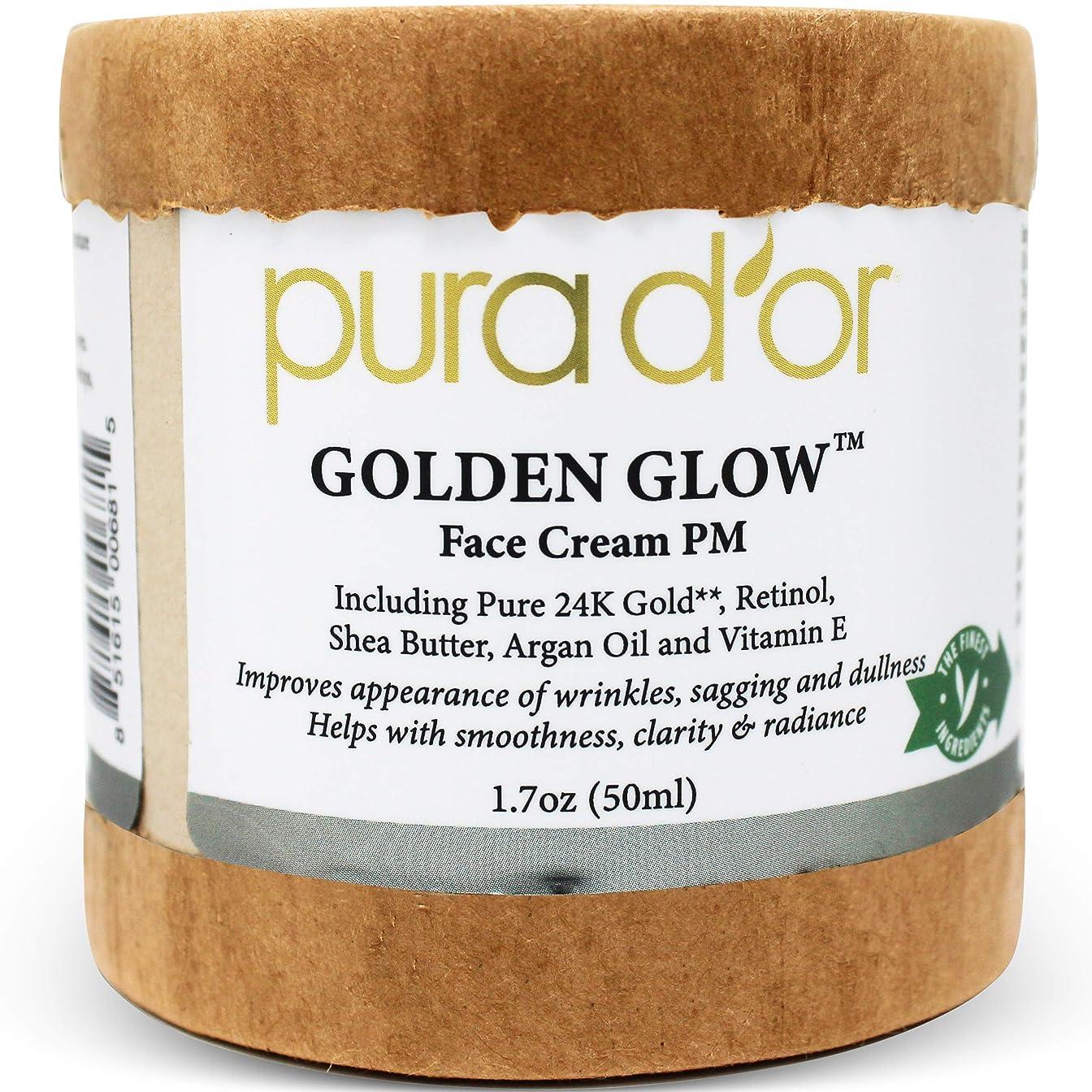 高度カウント悪因子PURA D'OR プラドール ゴールデングロー フェイスクリーム PM - アンチエイジングフェイスクリーム 純金(24金)配合 引き締まったお肌に、シワを目立たなくする、より明るいお肌に(50ml(1.7オンス)) 50ml(1.7オンス)