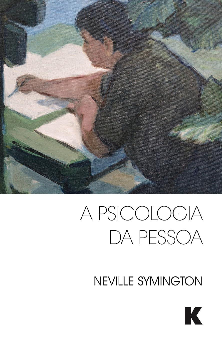 見せます私達前方へA Psicologia da Pessoa (Portuguese Edition)