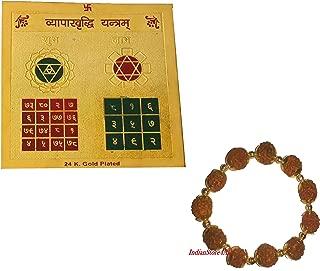 IndianStore4All Shri Vyapar Vriddhi Ynatram 3x3 Inches Approx Metal Yantra Free Rudraksha Bracelet