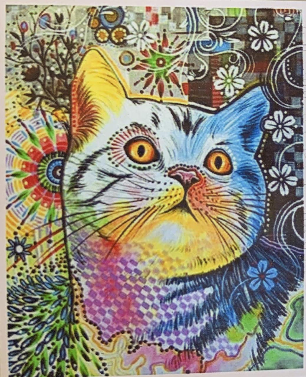 Diamond Painting Tiger Owl Cat Full Round Drill 40 x 50cm (Multi)