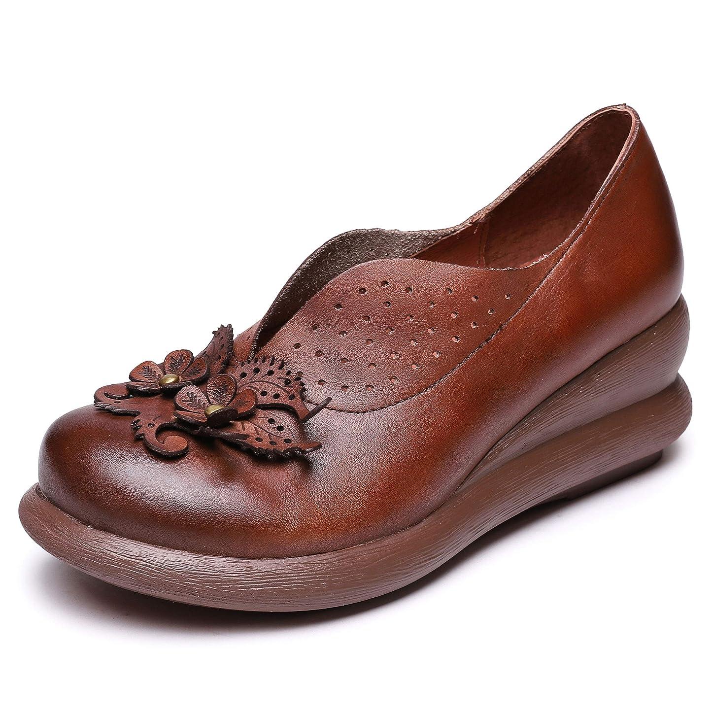 誠実修道院蒸発する[Maysky] パンプス フラワーモチーフ Vカット ラウンドトゥ ウェッジソール 厚底 軽量 歩きやすい 履きやすい 疲れにくい カジュアル レディース