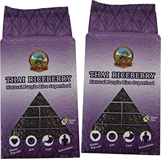 Paul's Pail Thai Riceberry Natural Purple Rice Superfood (2 pack)