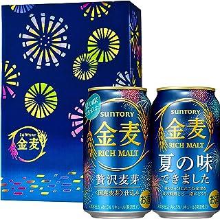 【夏を満喫/金麦花火デザイン】サントリー 金麦 夏の味