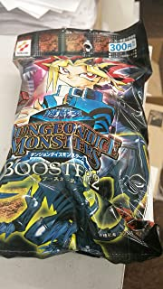 1 Pack Yu-Gi-Oh Dungeon Dice Monsters Booster 2 unopened (japan import)