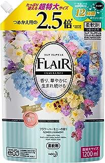 【大容量】フレアフレグランス 柔軟剤 フラワー&ハーモニーの香り 詰め替え 1200ml...