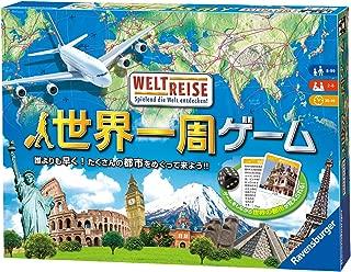 世界一周ゲーム (Weltreise) ボードゲーム 82497 7