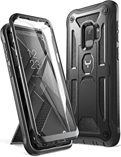 Best verus s9 case Reviews