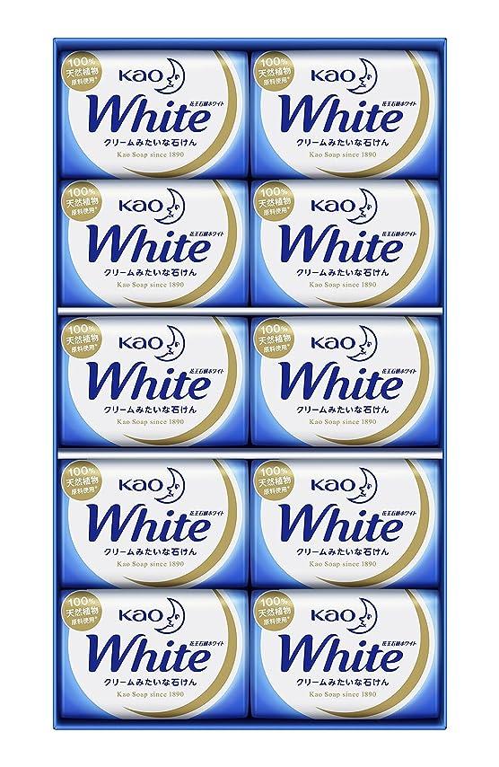 変形する単独で花王ホワイト ギフト 85g 10コ K?W-10