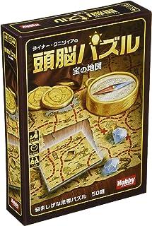 ホビージャパン ライナー・クニツィアの頭脳パズル: 宝の地図 日本語版 (1人用 5-20分 8才以上向け) ボードゲーム