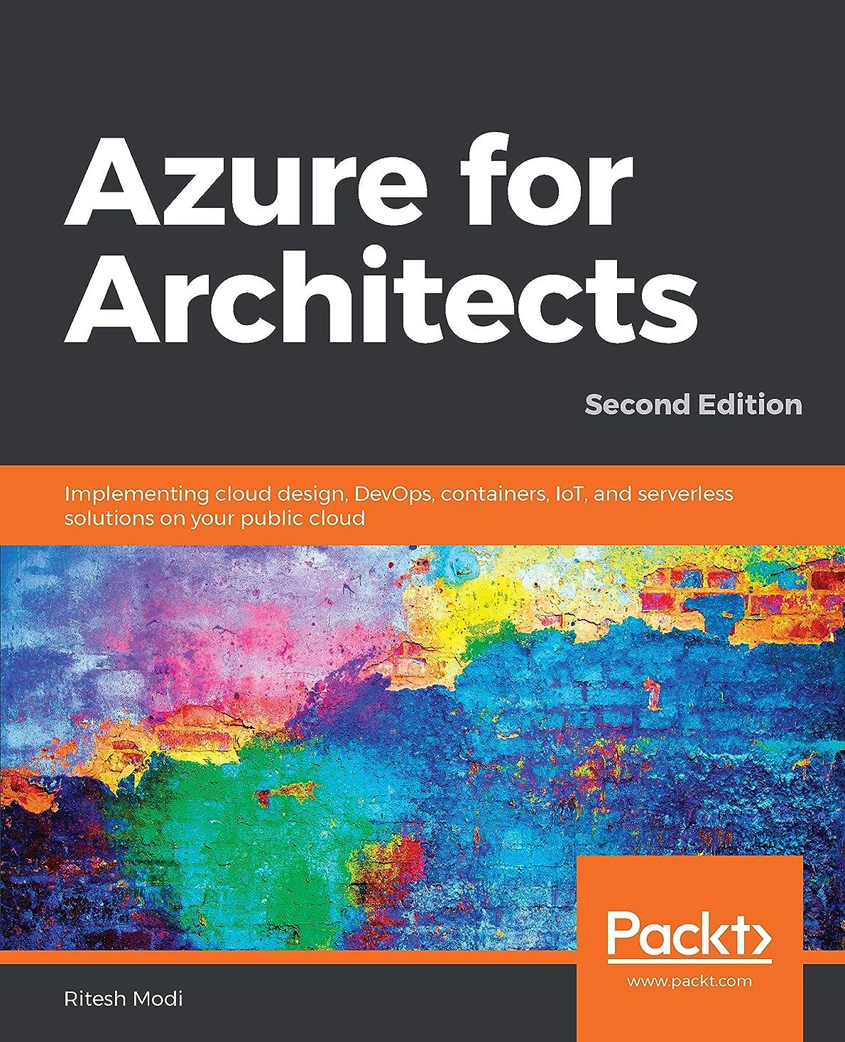 ヒップ動揺させる人事Azure for Architects: Implementing cloud design, DevOps, containers, IoT, and serverless solutions on your public cloud, 2nd Edition (English Edition)