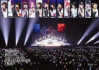 モーニング娘。'19 コンサートツアー秋 ~KOKORO&KARADA~FINAL (DVD)(特典なし)...