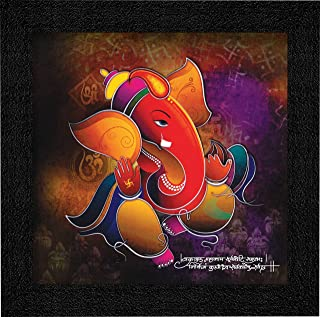 SAF Ganesha UV Coated Home Decorative Gift Item Framed Painting 12 inch X 12 inch SANFO97