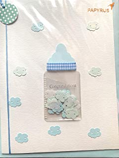 PAPYRUS Card Everyday, 1 Each