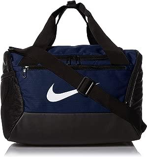 Nike Brasilia X-Small Duffel - 9.0