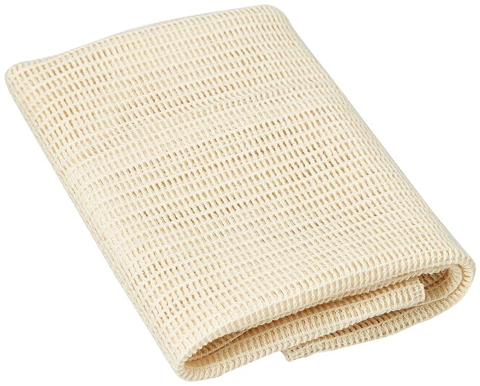 オーロック周波数看板天然綿タオル