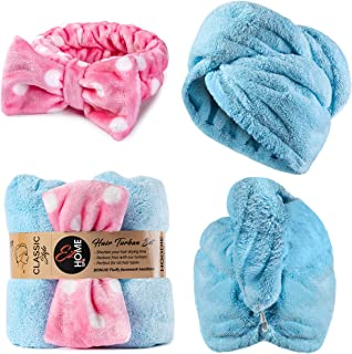 Premium 2Pack Microfiber Hair Towel Wrap, Ultra Absorbent and Anti Frizz for Quick Hair Drying for Women & Kids with Curly or Long Hair