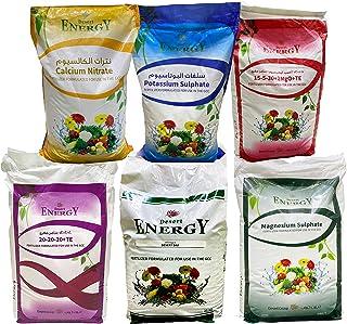Desert Energy NPK Fertilizers Complete set of six nutrients | 25 Kgs each