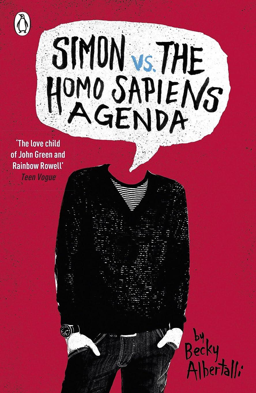 異邦人減衰逆説Simon vs. the Homo Sapiens Agenda (English Edition)