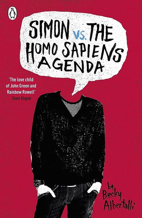 蚊相対的不足Simon vs. the Homo Sapiens Agenda (English Edition)